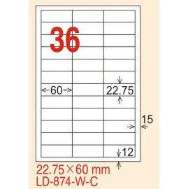 【龍德】LD-874(直角) 透明三用標籤(可列印) 22.75x60mm 5大張/包
