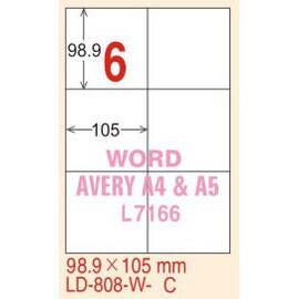 【龍德】LD-808(直角) 半透明霧面三用標籤 98.9x105mm 5大張/包
