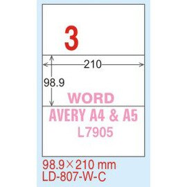 ~龍德~LD~807^(直角^) 雷射、影印 標籤~紅銅板 98.9x210mm 20大張