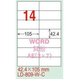 ~龍德~LD~809^(直角^) 雷射、影印 標籤~紅銅板 42.4x105mm 20大張
