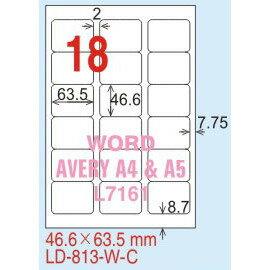 ~龍德~LD~813^(圓角^) 雷射、影印 標籤~紅銅板 46.6x63.5mm 20大
