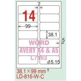 ~龍德~LD~816^(圓角^) 雷射、影印 標籤~紅銅板 38.1x99mm 20大張