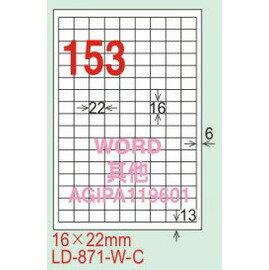 ~龍德~LD~871 直角  雷射、影印 標籤~紅銅板 16x22mm 20大張  包