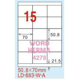 ~龍德~LD~883^(直角^) 雷射、影印 標籤~紅銅板 50.8x70mm 20大張