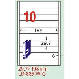 ~龍德~LD~885^(直角^) 雷射、影印 標籤~紅銅板 29.7x198mm 20大張