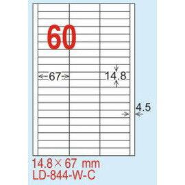 ~龍德~LD~844^(直角^) 雷射、影印 標籤~黃銅板 14.8x67mm 20大張