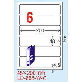 ~龍德~LD~868 圓角  雷射、影印 標籤~黃銅板 48x200mm 20大張  包
