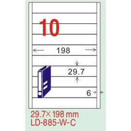 ~龍德~LD~885^(直角^) 雷射、影印 標籤~黃銅板 29.7x198mm 20大張