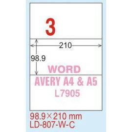 ~龍德~LD~807^(直角^) 雷射、影印 標籤~雷射透明^(可列印^) 98.9x21
