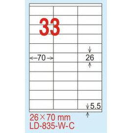 ~龍德~LD~835^(直角^) 雷射、影印 標籤~雷射透明^(可列印^) 26x70mm