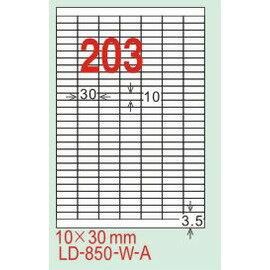 ~龍德~LD~850^(直角^) 雷射、影印 標籤~雷射透明^(可列印^) 10x30mm