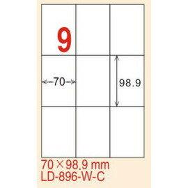 ~龍德~LD~896^(直角^) 雷射、影印 標籤~雷射透明^(可列印^) 70x98.9