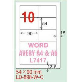 ~龍德~LD~898 直角  雷射、影印 標籤~雷射透明 可列印  54x90mm 15大