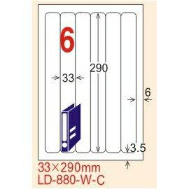 ~龍德~LD~880^(圓角^) 雷射、影印 標籤~金  銀色 33x290mm 15大張
