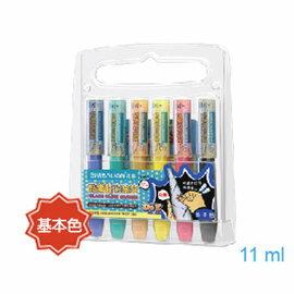 永昌文具用品有限公司:雄獅GCM-611酷樂貼彩繪筆(基本色-11ml)-6色入盒