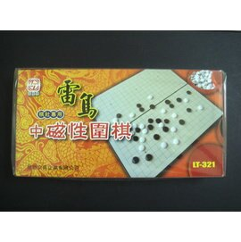 雷鳥 中型磁性圍棋 磁石圍棋 LT-321 / 付