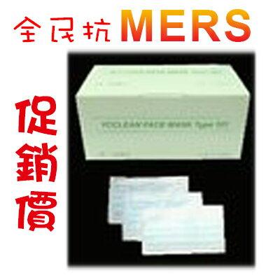 九州 三層口罩(50入/盒)