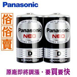 促銷價 國際牌1號電池黑色 2入 / 組