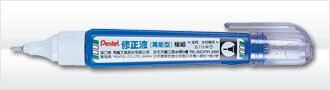 【Pentel飛龍】ZL112-WT 萬能速乾型極細修正液