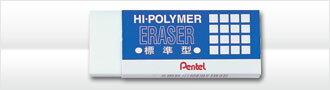【Pentel飛龍】ZEH-10 標準型橡皮擦 /個