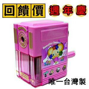 台灣製 RODOR 羅德 PR-5002 自動吸入式 削鉛筆機 /台 顏色隨機出貨