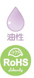 【利百代】油性嘜克筆(12支/打)900B
