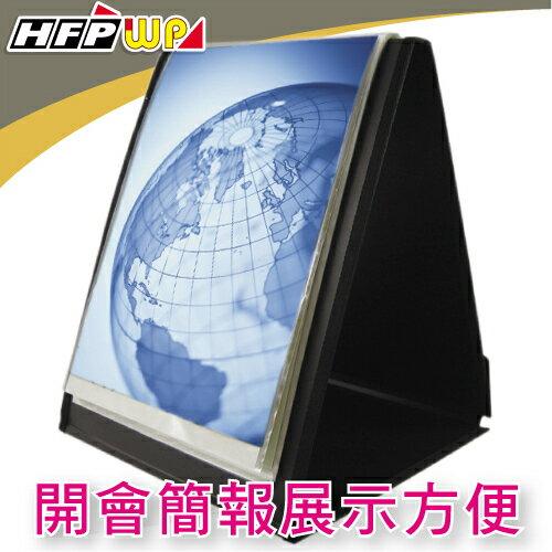 ~永昌文具~HFPWP 站立式直式資料簿 A4  製 環保 S100