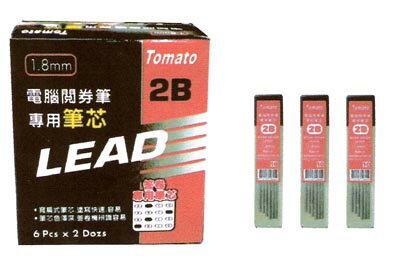 ~Tomato~3079~02 電腦2B閱卷筆芯 24小盒    3079閱券筆    盒
