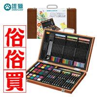 【限量促銷】雄獅 NO850 高質感木盒 COLOR PARTY 黑白派 / 盒
