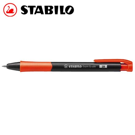 STABILO 德國天鵝 Exam Grade 考試專用自動鉛筆2B / 支