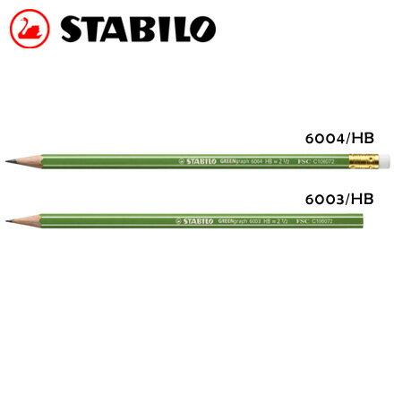 STABILO 德國天鵝 GREENgraph 環保 鉛筆HB 12支   盒