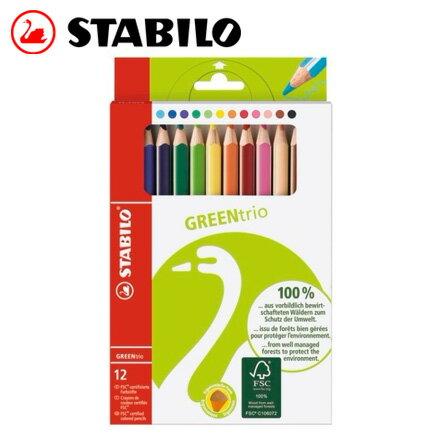 STABILO 德國天鵝 GREENtrio 環保 大三角色鉛筆^(6203 12^) 1