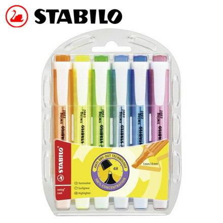 STABILO 德国天鹅 swing cool 萤光笔(275/6) 6色 / 盒