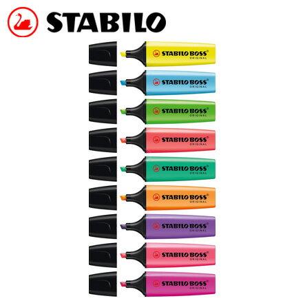 STABILO 德国天鹅 70 BOSS ORIGINAL 萤光笔 10支 / 盒