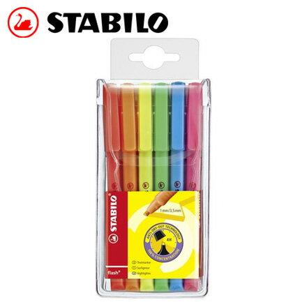 STABILO 德国天鹅 flash 系列 3.5mm 萤光笔(555/6) 6色 / 盒