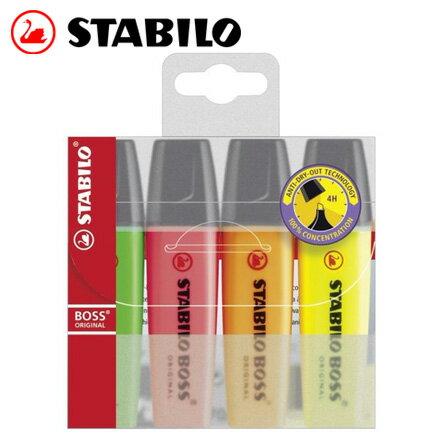 STABILO 德国天鹅 BOSS ORIGINAL 萤光笔(70/4) 4色 / 盒