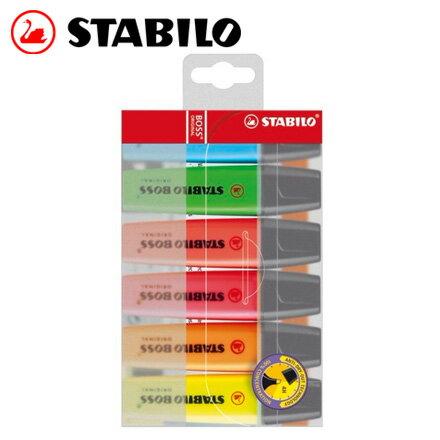 STABILO德國天鵝BOSSORIGINAL螢光筆(706)6色盒