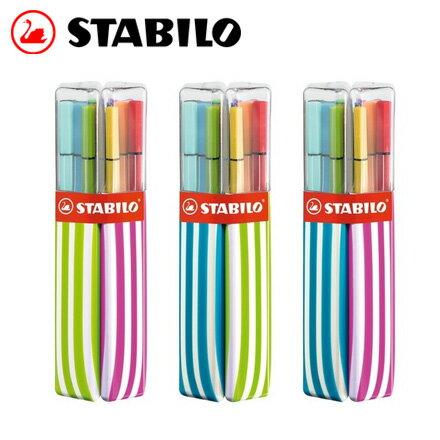 STABILO 德國天鵝 Pen 68 系列彩色筆^(6820~01^) 20色  盒