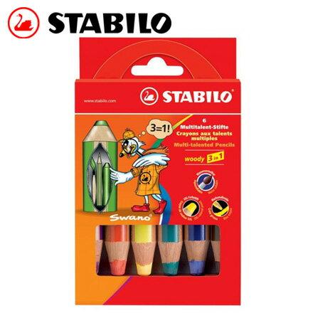 STABILO 德國天鵝 woody 3 in 1系列粉蠟筆^(8806^) 6色   盒