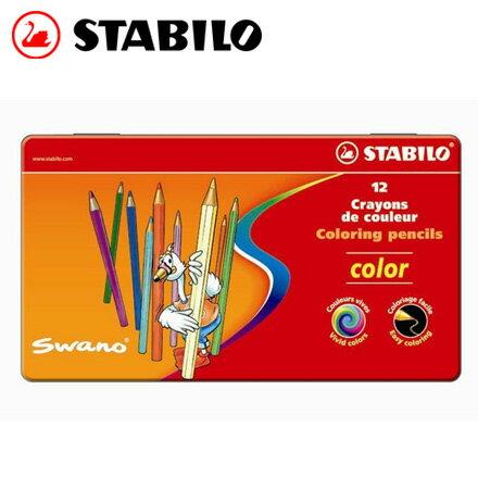 STABILO 德國天鵝 Color 系列六角形色鉛筆 1812  77  12色   盒