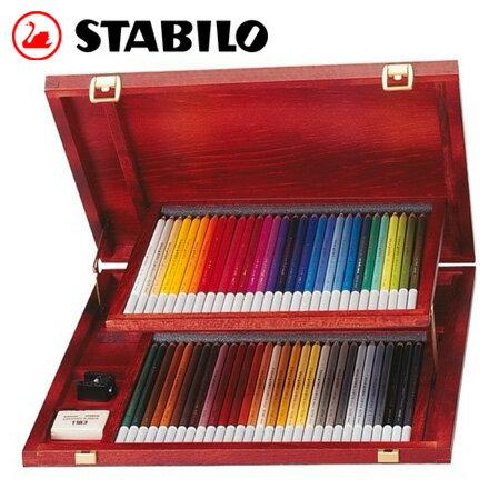 STABILO 德國天鵝 CarbOthello 4.4mm 粉彩筆(1460-1) 60色+珍藏木盒(專用橡皮擦+削筆器+調色皿) / 盒