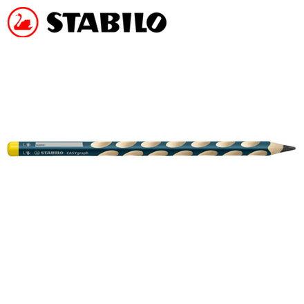STABILO德國天鵝EASYgraph人體工學鉛筆HB(321HB-6左手專用)-6支入包