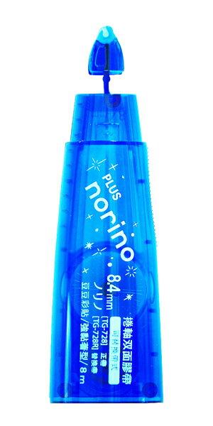 【PLUS】 普樂士 norino TG-728R 豆豆彩貼替帶(藍色) / 個
