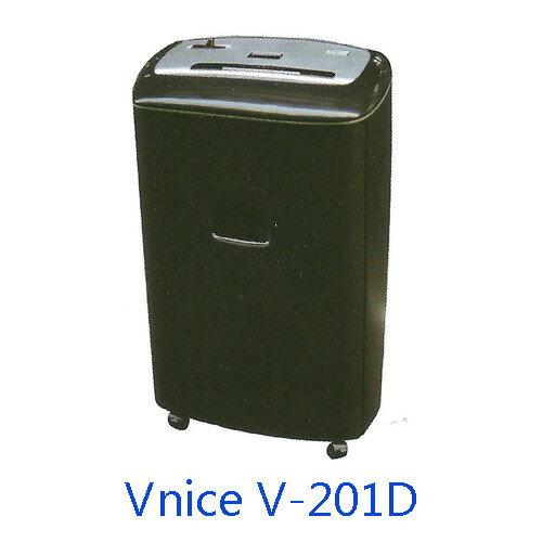 Vnice   V-201D  碎紙機 / 台