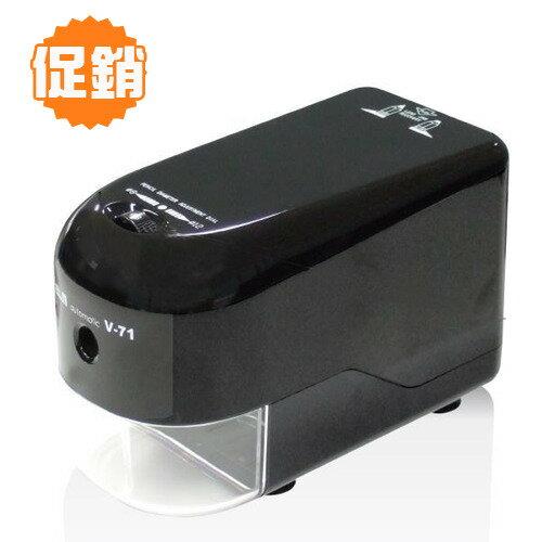 ELM V-71 電動削筆機 (黑色) / 台