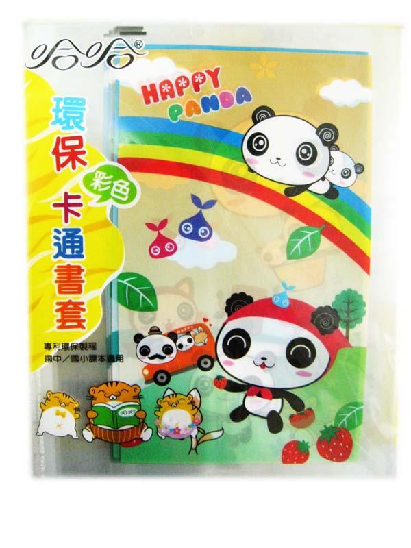 哈哈環保卡通書套 BOCK005 國中/ 國小課本適用 8張入/ 包