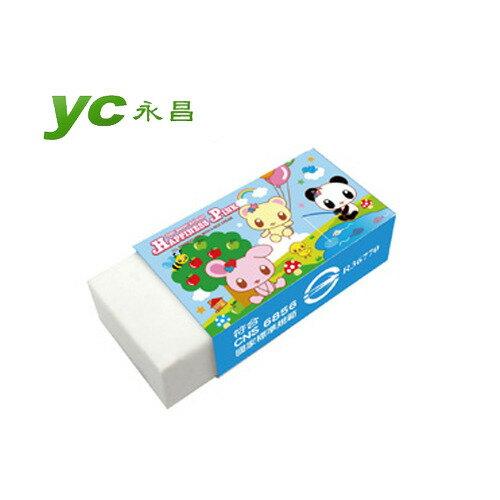 利百代 SR-C027 可愛家族非PVC安全無毒抗菌橡皮擦 / 個