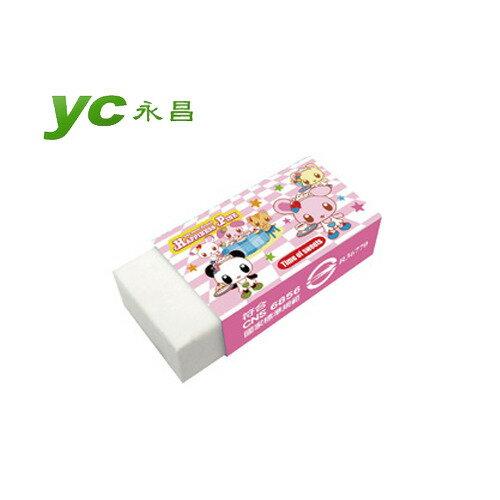 利百代 SR-C028 可愛家族非PVC安全無毒抗菌橡皮擦(粉) / 個