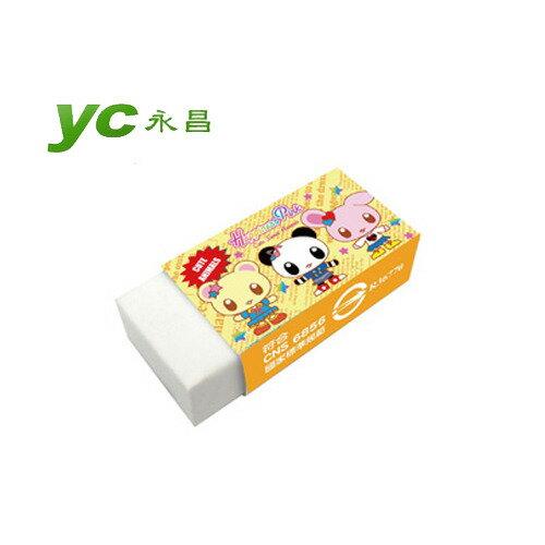 利百代 SR-C029 可愛家族非PVC安全無毒抗菌橡皮擦(黃) / 個