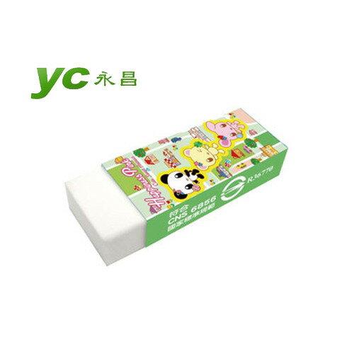 利百代 SR-C030 可愛家族非PVC安全無毒抗菌橡皮擦(綠) / 個